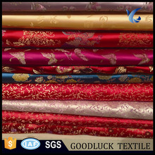 Brocade Fabric Designs Of Gold And Silver Threads