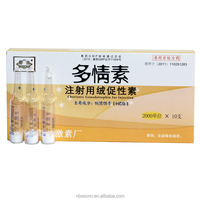 Chorionic Gonadotrophin for Injection (HCG)500iu