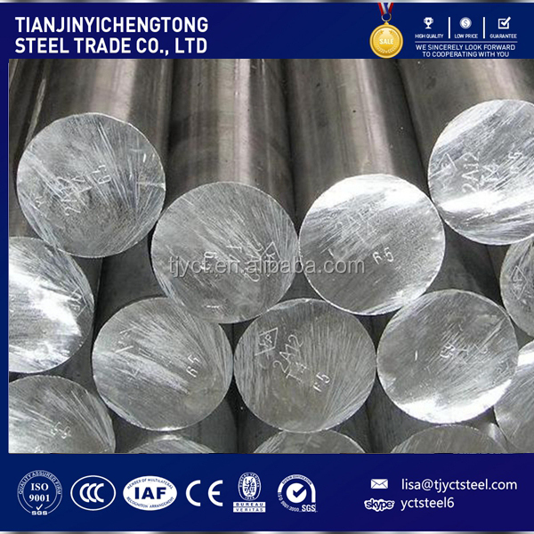 Alloy aluminum rod/bar 5052 6061 6063