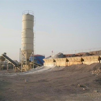 300t/h,400t/h,500t/h,600t/h Cement Soil Continuous Mixing Station for Sale