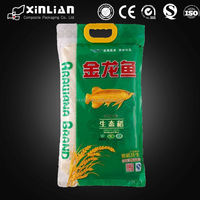 high quality plastic rice bag/5kg rice bag with handle/handling rice bag