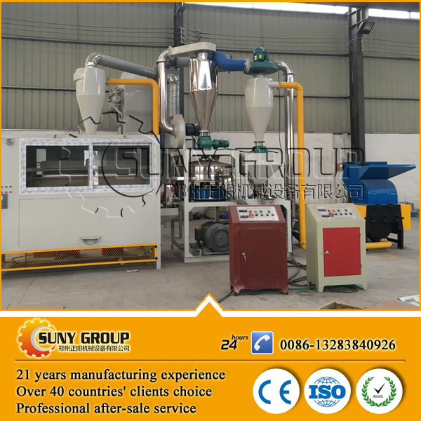 Scrap aluminum plastic panel recycling machine with AC chiller