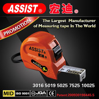 Wholesale ABS plastic laser brand ASSIST custom blade tape measure retractable steel tape measure with china supplier
