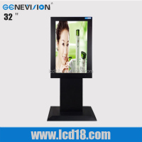 hot 32 inch 1080p tft lcd Totem Multimedia Ad Kiosks with VGA /S-video /HDMI port optional(MAD-320B)