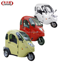 Electric passenger tricycle with carriage for sale