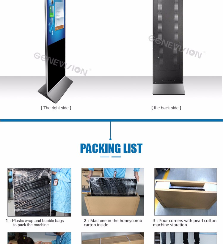 42 inch lcd touch screen kiosk price display digital signage