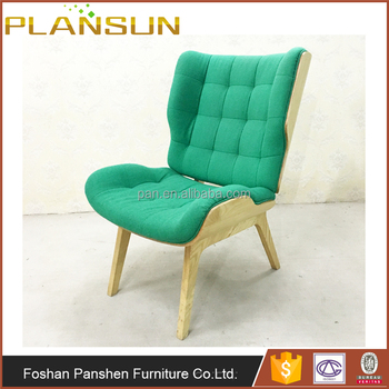 replica modern plywood winged armchairs upholstered Mammoth Slim Chair