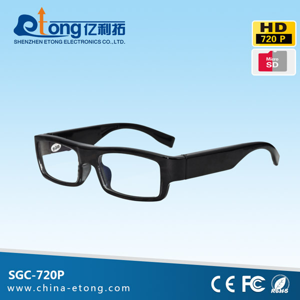 720P Megapixel HD video Small best undercover invisible spy camera