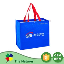 Advertising Promotion Custom Sizes Newest Grocery Polysack Woven Bag