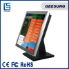 17 inch All in one Capacitive touch screen pos