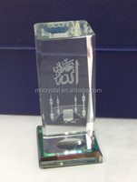 Islamic Muslim crystal Favors Wedding Gift MH-G0372