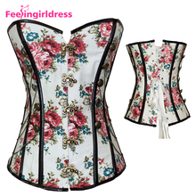 Thermal Waist 14 Plastic Bones Chains Decor Flower Pattern Corset