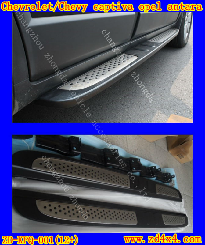 CHEVROLET/CHEVY CAPTIVA side step,running board for Opel Antara,captiva foot plate/pedal plate/side steps bar
