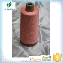 Manufacturer Fluorescent polyester DTY yarn