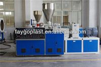 plastic sealing and cutting machinery