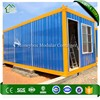 Alibaba China prefabricated wood houses/shipping container homes for tiny container office house