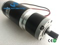 56JX 24v Brushless dc gear motor 24 volt, with Planetary gearbox