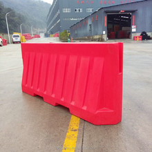 2000mmX800mm Plastic New Jersey Barrier Road Traffic Barrier