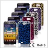 shining delicate fashion leopard print lagging plastic case for samsung note2 N7100