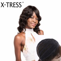 2018 16 Inch Natural Color 100% Human Hair Extension Machine Made Wig Loose Wave Brazilian Hair Wigs For Women