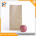 Hotest Custom Printing Brown Kraft Paper Food Package Lunch Paper Bag For Men