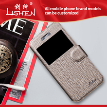 Factory direct filp genuine leather cover for mobile phone