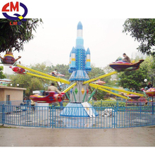 fashion hight technology 30 years experienced amusement ride airplane self control flyer plane