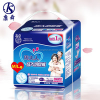 Wholesale Adult Diaper Manufacturer in China Make Diaper For Adult