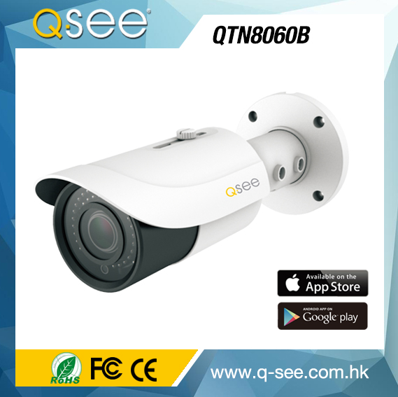Q-See H.265 White Indoor Mini Video Bullet IP Camera HD