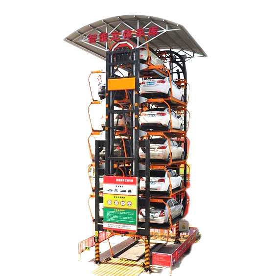 Automated Chain Vertical car parking tower building rotary automatic car smart tower parking <strong>system</strong>