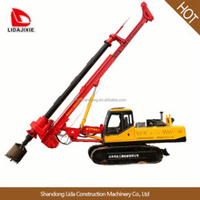 high quality hydraulic bore well drilling machine for sale piling machine