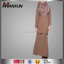 Model Baju Kurung Modern Muslim Women Long Dress Brown Baju Kebaya Dress