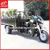 Double Rear 5.0-12 Big Wheels KAVAKI Trike Bike Three Wheel Garbage Tricycle For Adult Tricycle