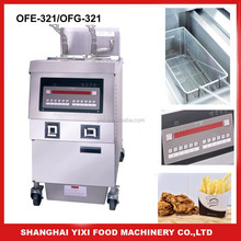 high quality double basket /Commercial Kfc Gas Open Chicken Fryer