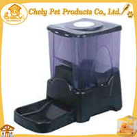 Programmable Large Capacity 45 Cups Auto Pet Feeder 4 Times Daily Pet Bowls & Feeders