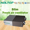 Miss slim type energy recovery unit with 350m3/h factory ventilator price