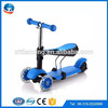 2014 new cheap wholesale best christmas gifts three wheel foot pedal foldable kids scooter/children kick scooter
