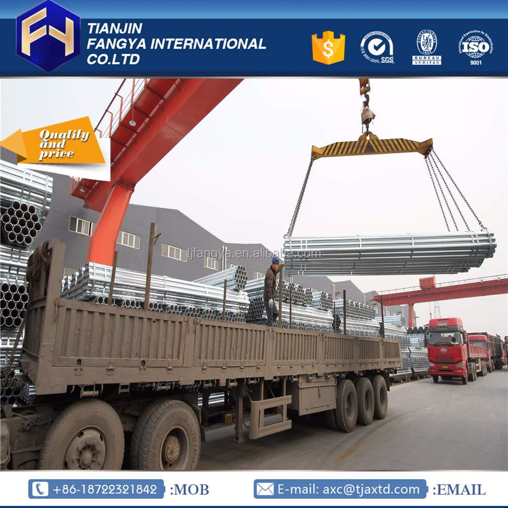 alibaba website ! powder coated galvanized steel pipe galvanized welded steel pipe with high quality