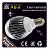 2014 new design most popular hot sale high quality new style grow light bulbs for indoor plants