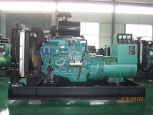 engine or motor generator set 120KW price portable diesel generator