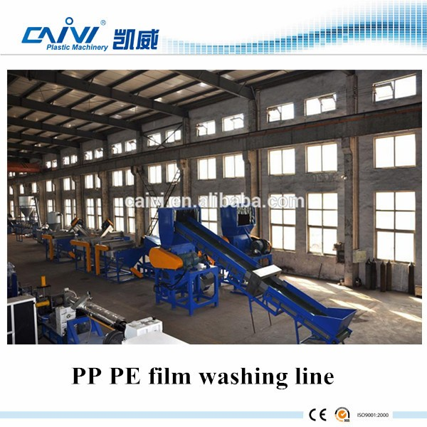 waste used scrap pe pp film bag crushing washing drying recycling line high quality