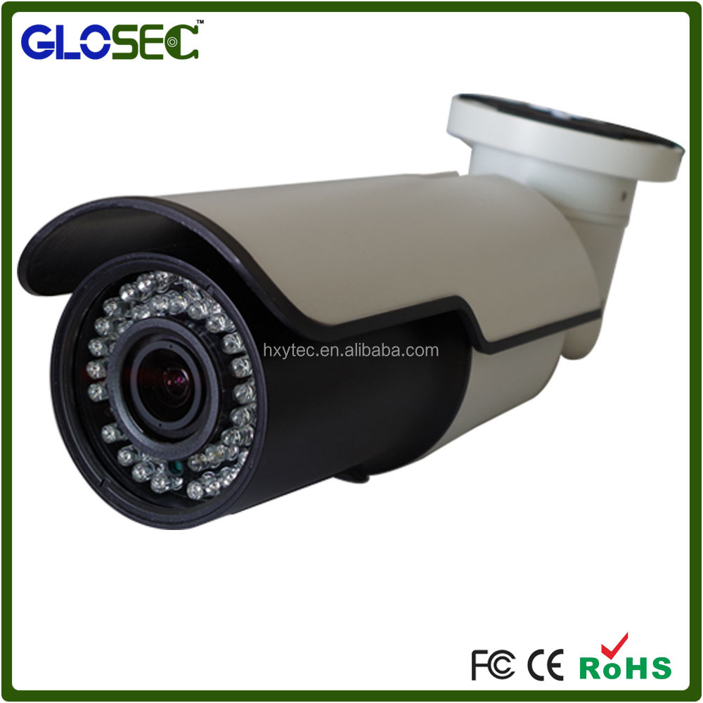 2 megapixel outdoor ip66 waterproof Vandalproof ir CCTV IP camera with supports dual stream