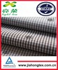 jiahong mill made wrinkle free cotton fabrics shirting in bulk