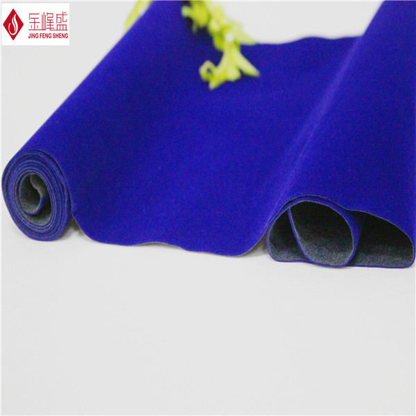 Long Velvet fabric velvet upholstery fabric/ spunlace nonwoven fabric For Box Lining and Decoration