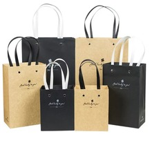 China wholesale small Kraft brown paper grocery bags square bottom high quality