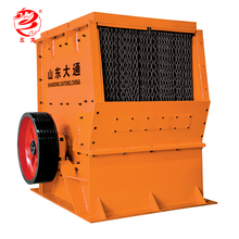 Industrial crusher rock hammer mill crusher exporter