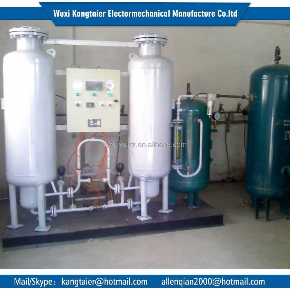 Wholesale china Psa 0.5KW Oxygen Gas Plant and Nitrogen Gas Generation