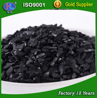 Activated charcoal for water purification charcoal for sale column activated charcoal HY1790