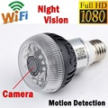 Protable HD 1080P Wifi Bulb Camer Mini DVR Camera Video Recorder