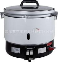 Acme big Size Householdgas Rice Cooker,industiasl free standing gas rice cooker